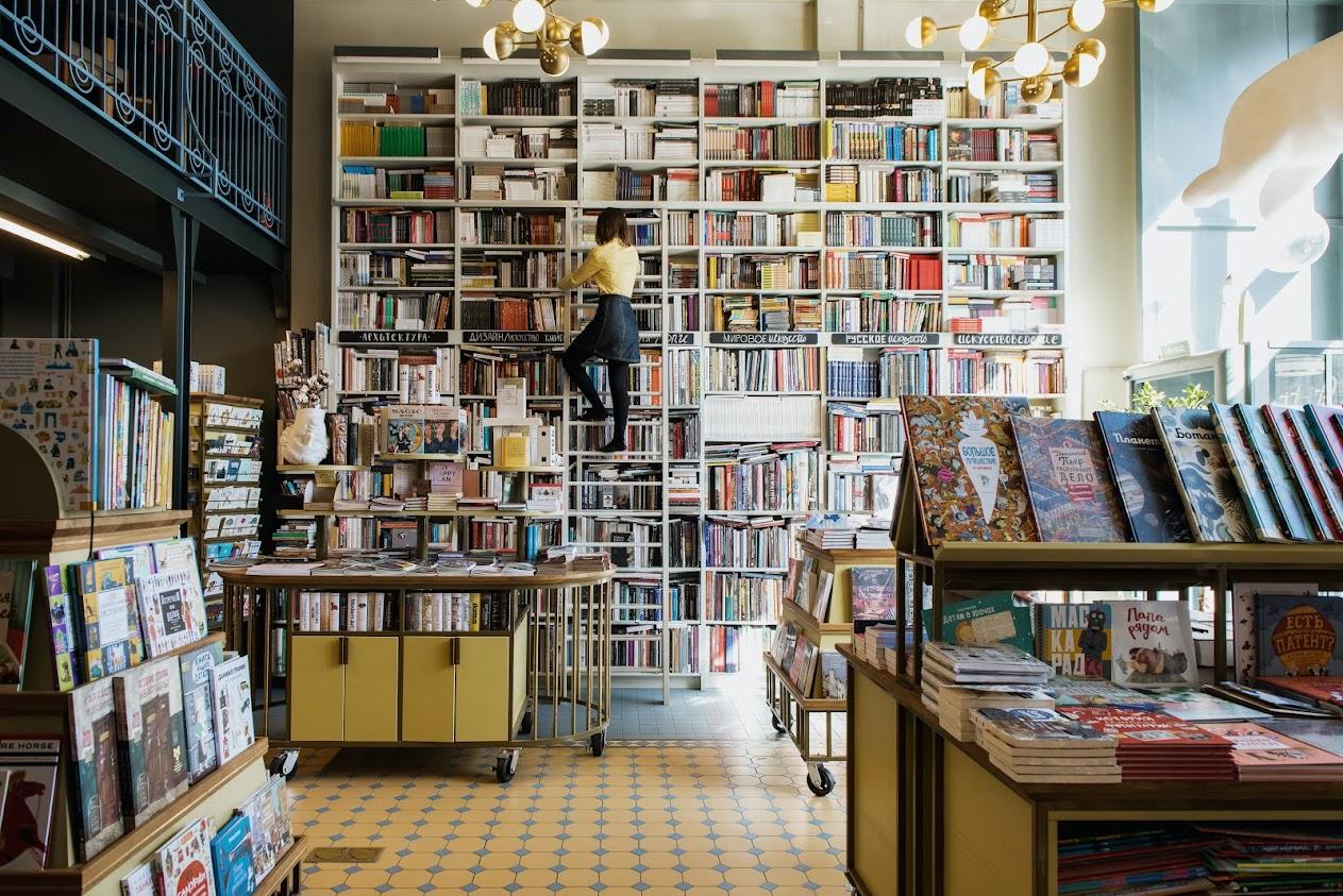 Fondo lettura - Foto di Ksenia Chernaya da Pexels